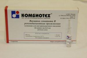 Комбиотех вакцина от гепатита В